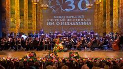 Гала-концерт 2012