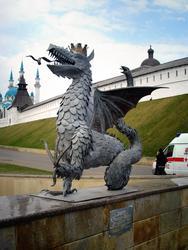 Зилант. Казань—2005