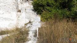 Укзатель: Пещерный комплекс в Больших Дивах. XVII век