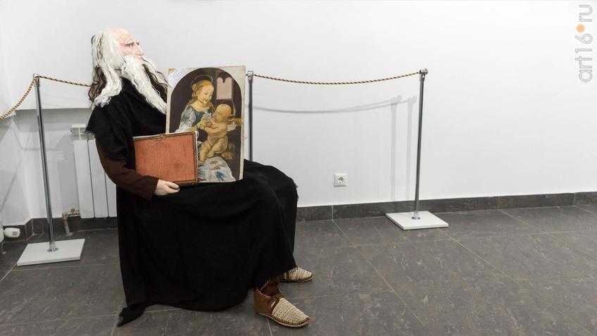 Татьяна Шаталина «Леонардо да Винчи», 2017г. ::Выставка картин к 15-летию казанского отделения ПСХ СНГ