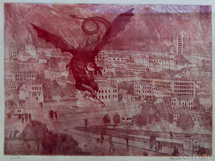 Старая Казань (1991-2012), офорт. Пискарев В.В.::Арт-галерея, Казань — 2012
