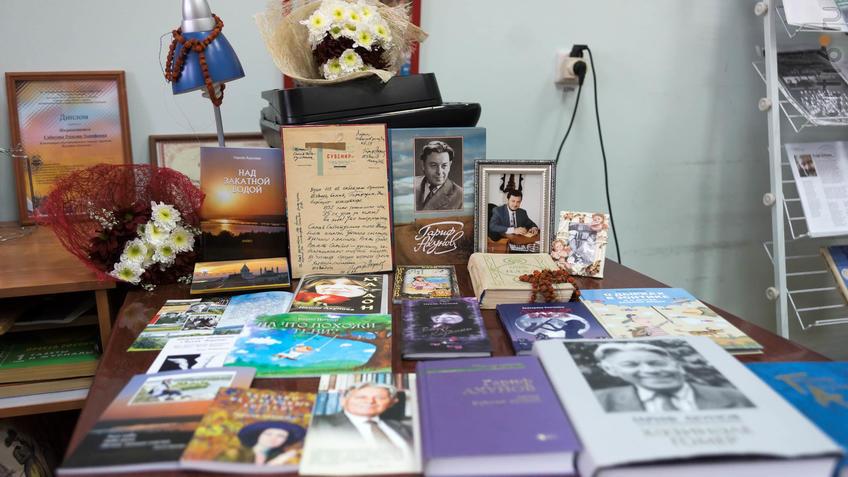 Фото №936672. Art16.ru Photo archive