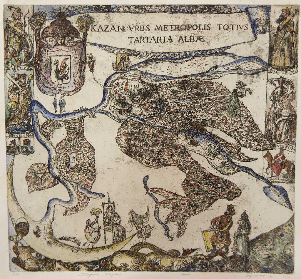 Фото №93674. Карта Казани. Ю. Бердников. Офорт