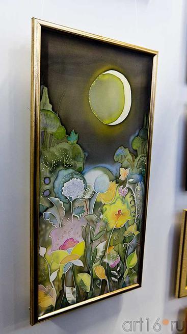 Лунные цветы. Батик. Н.В.Кузьминых::Арт-галерея, Казань — 2012