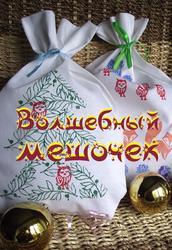 Афиши Музея истории Благовещенского собора (Казанский кремль)