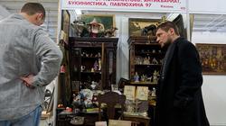 Антикварная  и букинистическая лавка, Казань
