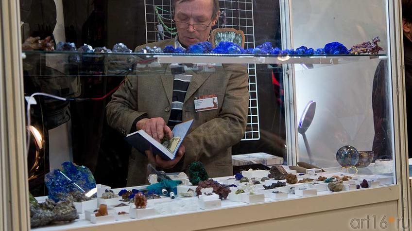 Фото №93902. Коллекция минералов Алтая и Сибири. ООО Велес, Новосибирск