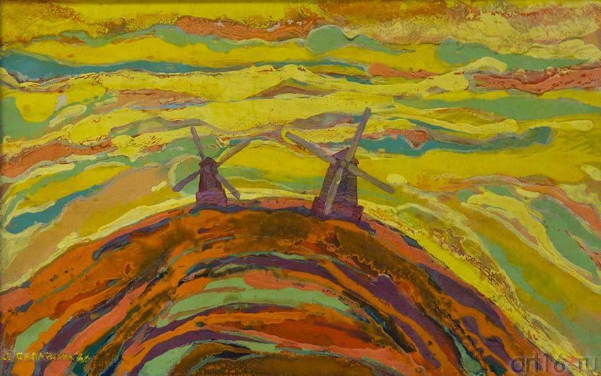 Фото №93953. Пейзаж с мелницами. 1966.  Аникеенок А.А. 1925-1984