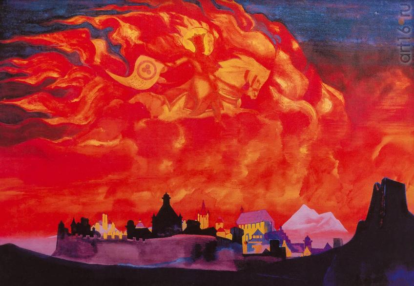 Фото №939752. Н.К. РЕРИХ. «СВЯТАЯ СОФИЯ-ПРЕМУДРОСТЬ». 1932 (репродукция)