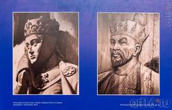 Фрагмент статуи Уты. Собор Св. Петра и Павла. Наумбург, Германия, XIII век/Фрагмент изображения Тамерлана XIV в.