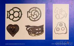 Скифо-сарматские древности 3-2 вв. до н.э. / Кельты. 1 тыс. до н.э. Шотландия, Неолит