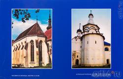 Часовня Св.Бернарда, Австрия 6-7 вв. / Успенская трапезная церковь Спасо-ефимиева монастыря, Суздаль 17 в.