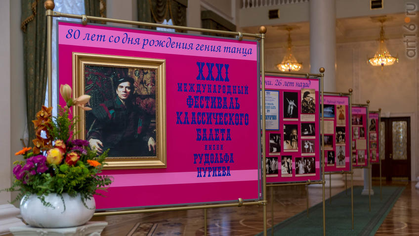 Фото №940729. Art16.ru Photo archive