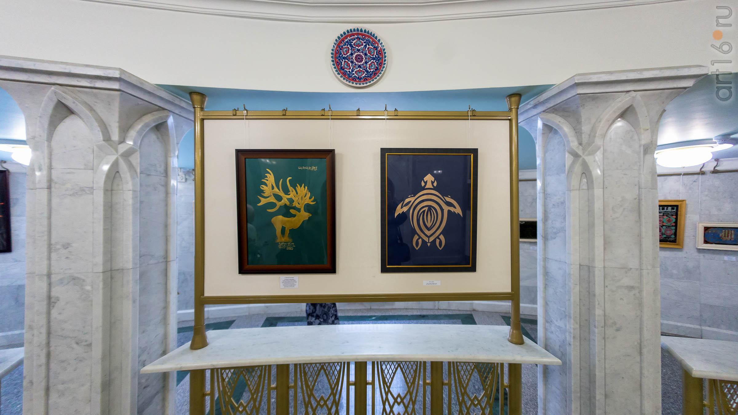 Олень, 2017, Г. Исмагилова/Черепаха, 2018, Р.Хузина::Искусство шамаиля: традиции и новации