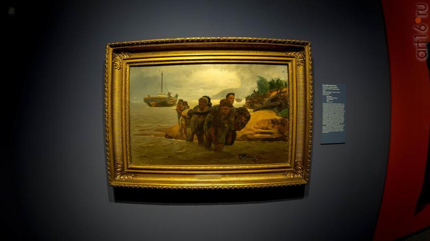 Фото №943421. Илья Ефимович Репин. Бурлаки идущие вброд. 1872