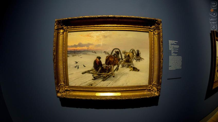 Фото №943436. Илларион Михайлович Прянишников. Порожняки. 1872