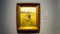 И.Е.Репин. в.А. Репина идет по меже, 1879