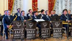 Филармонический джаз-оркестр Республики Татарстан под управлением Сергея Васильева