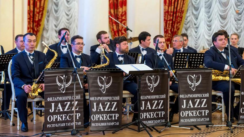 Фото №946346. Филармонический джаз-оркестр Республики Татарстан под управлением Сергея Васильева