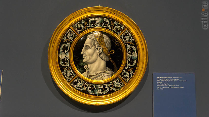 Медальон с изображением императора Тита::Искусство портрета