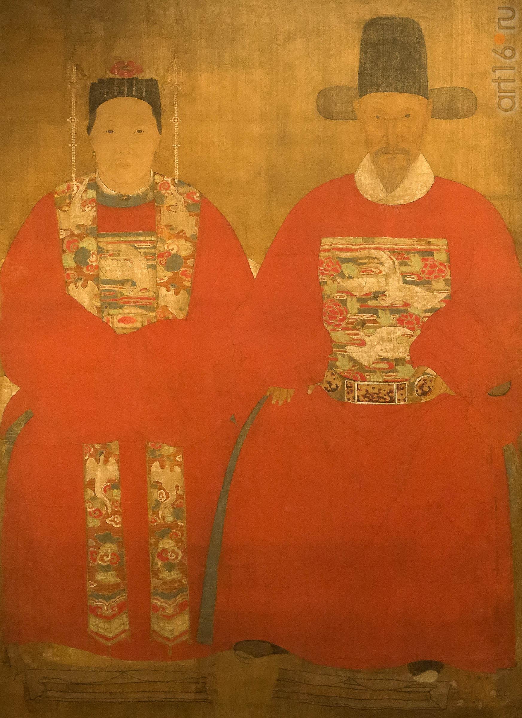 Неизвестный художник ПОРТРЕТ ЧИНОВНИКАС ЖЕНОЙ. Хатыны белэн тура портреты. Шелк, тушь, краски Китай XVI-XVII вв. Кат. N* 144::Искусство портрета