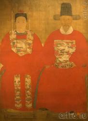 Неизвестный художник ПОРТРЕТ ЧИНОВНИКАС ЖЕНОЙ. Хатыны белэн тура портреты. Шелк, тушь, краски Китай XVI-XVII вв. Кат. N* 144