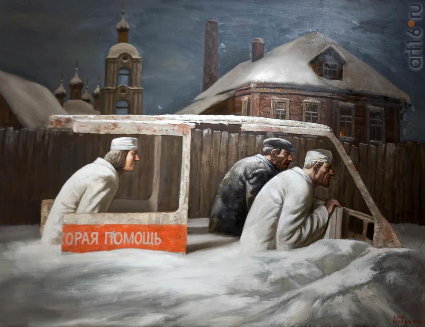 Фото №947459. Шульженко Василий (Москва) СКОРАЯ ПОМОЩЬ холст, масло 2014