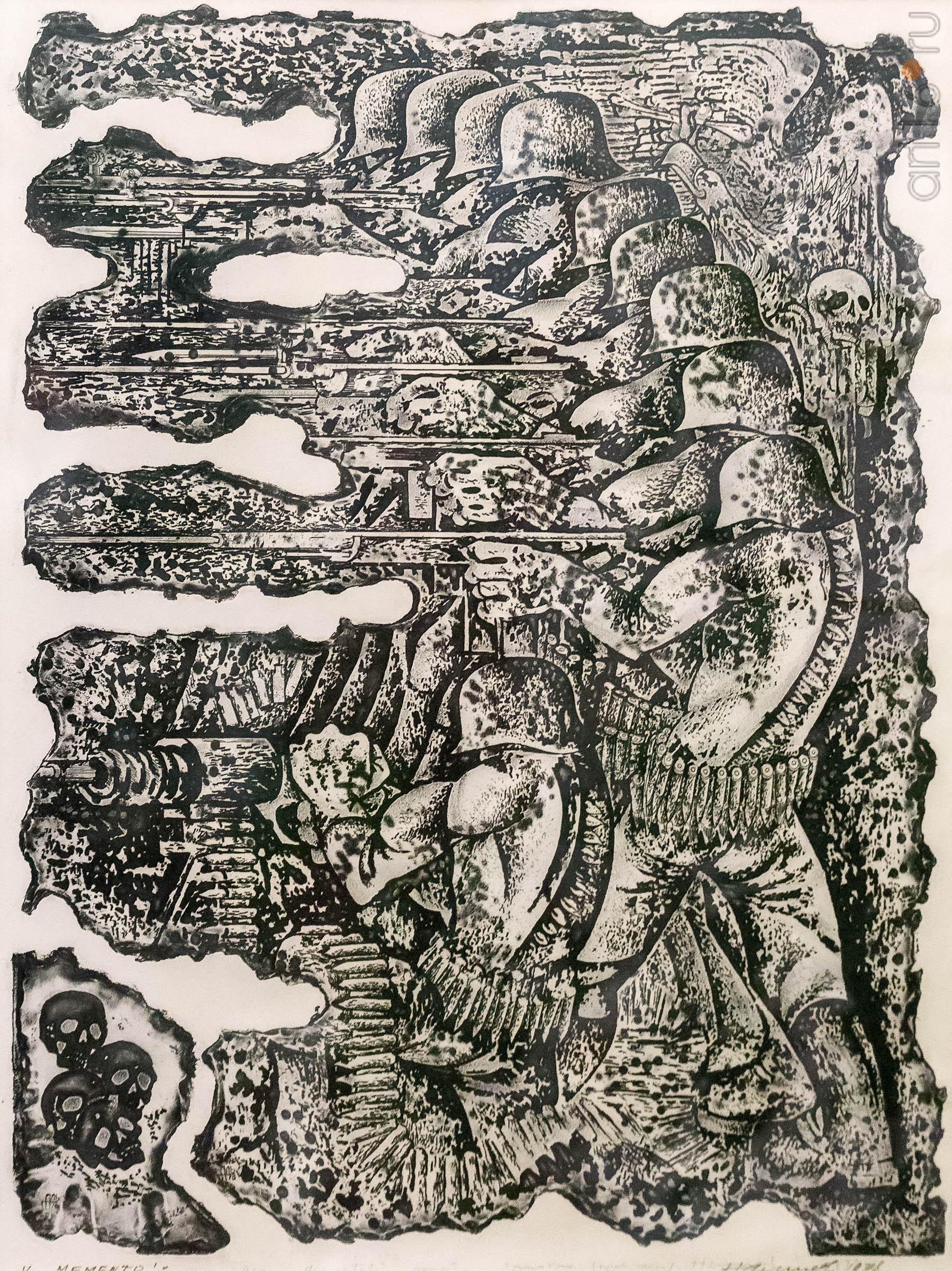 Триптих Мементо («Помни»). 1977::Надир Альмеев. Выставка «Колокола Хиросимы»