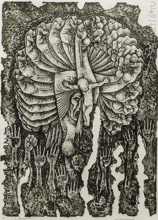 Фото №947662. Триптих Мементо («Помни»). 1977