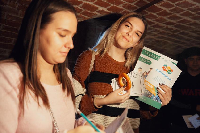 Фото 4: «Квестигра»::Квест по финансовой грамотности «Стартап челлендж»