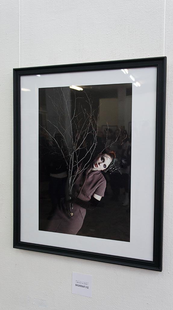 Фото №95217. Вишневый сад. Серия ''Фантазии''. И. Славутский
