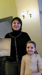 Елена Сергеевна награждена Свидетельством