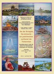 «Чудо-остров Свияжск - культурное наследие Татарстана» в Париже