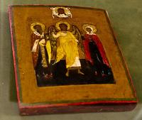 Архангел-хранитель Василий Великий и святая Параскева. XVIII