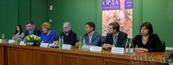 Пресс-конференция по поводу открытия выставки «Золотая Орда.... »