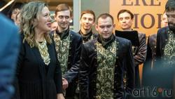 Миляуша Таминдарова и Государственный камерный хор Республики Татарстан