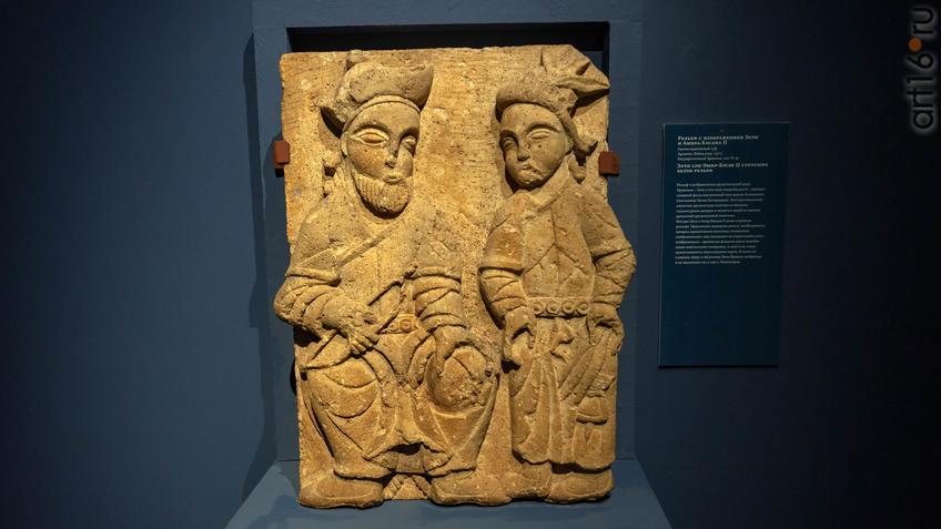 Рельеф с изображением Эачи и Амира-Хасана II::02.04.2019 Золотая Орда и Причерноморье. Уроки Чингизидской империи