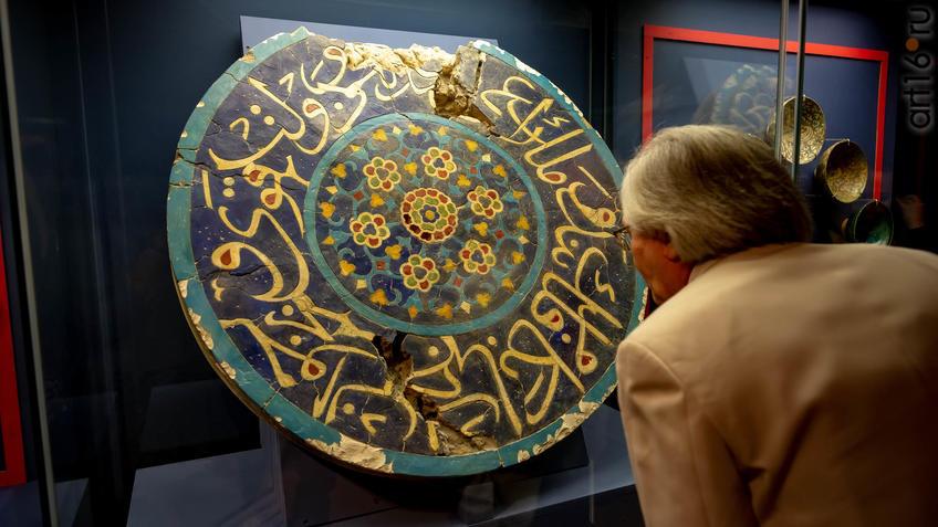 Тондо с персидской надписью::02.04.2019 Золотая Орда и Причерноморье. Уроки Чингизидской империи
