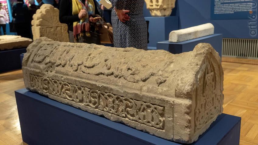 Надгробие с арабской дидактической надписью::02.04.2019 Золотая Орда и Причерноморье. Уроки Чингизидской империи