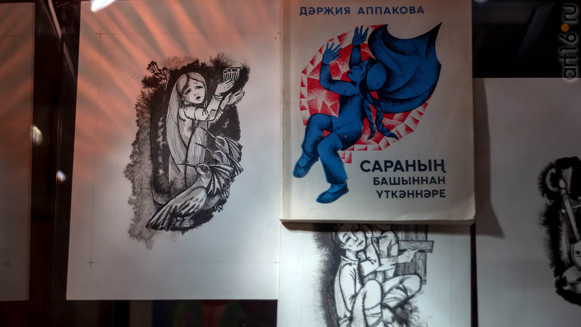 Книги, проиллюстрированные  Альмеевым Н.У.::03.04.2019 Надир Альмеев «Шум времени»