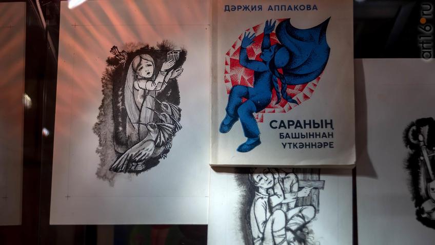 Фото №955788. Книги, проиллюстрированные Альмеевым Н.У.