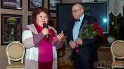 Асия Садыкова, Надир Альмеев