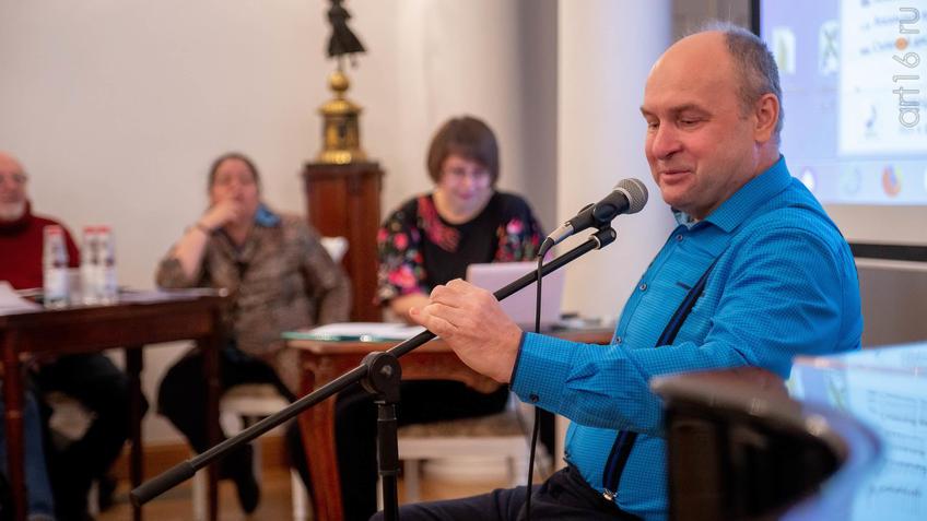 Фото №956647. Art16.ru Photo archive