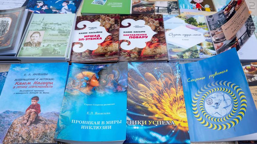 Фото №957855. Art16.ru Photo archive