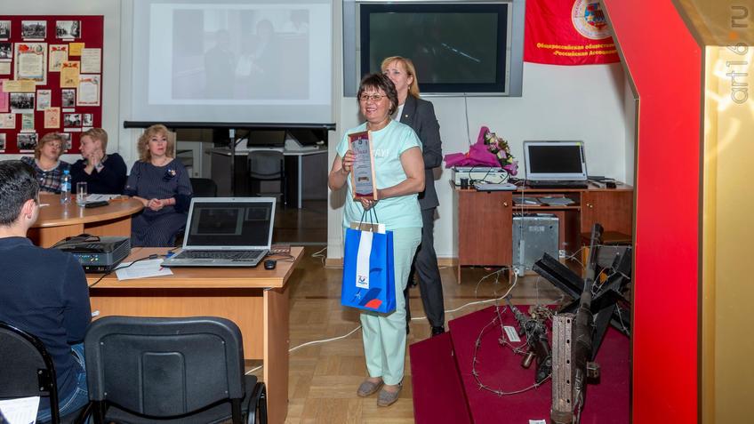 Фото №958030. Art16.ru Photo archive