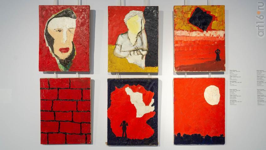 Джини/Автопортрет/Кошмар Ассоль (Черные паруса)/Мейерова стена/Пещера/Потоп. Мурад Халилов::Transformatio. Современное искусство Дагестана