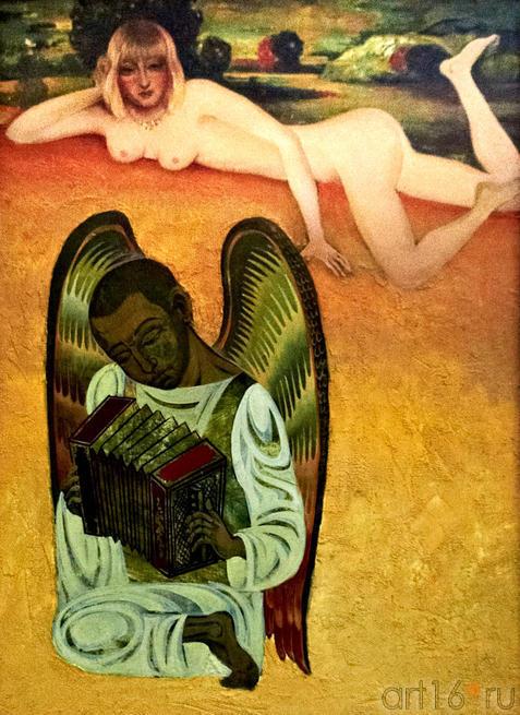 Ангел и соблазнительница. 1996.  Абзгильдин А.А. 1937:: Абрек Абзгильдин