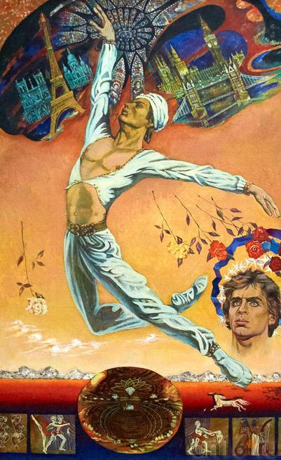 Прыжок к свободе. Посвящение Р.Нуриеву. 2002.  Абзгильдин А.А. 1937:: Абрек Абзгильдин