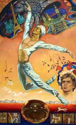 Прыжок к свободе. Посвящение Р.Нуриеву. 2002.  Абзгильдин А.А. 1937