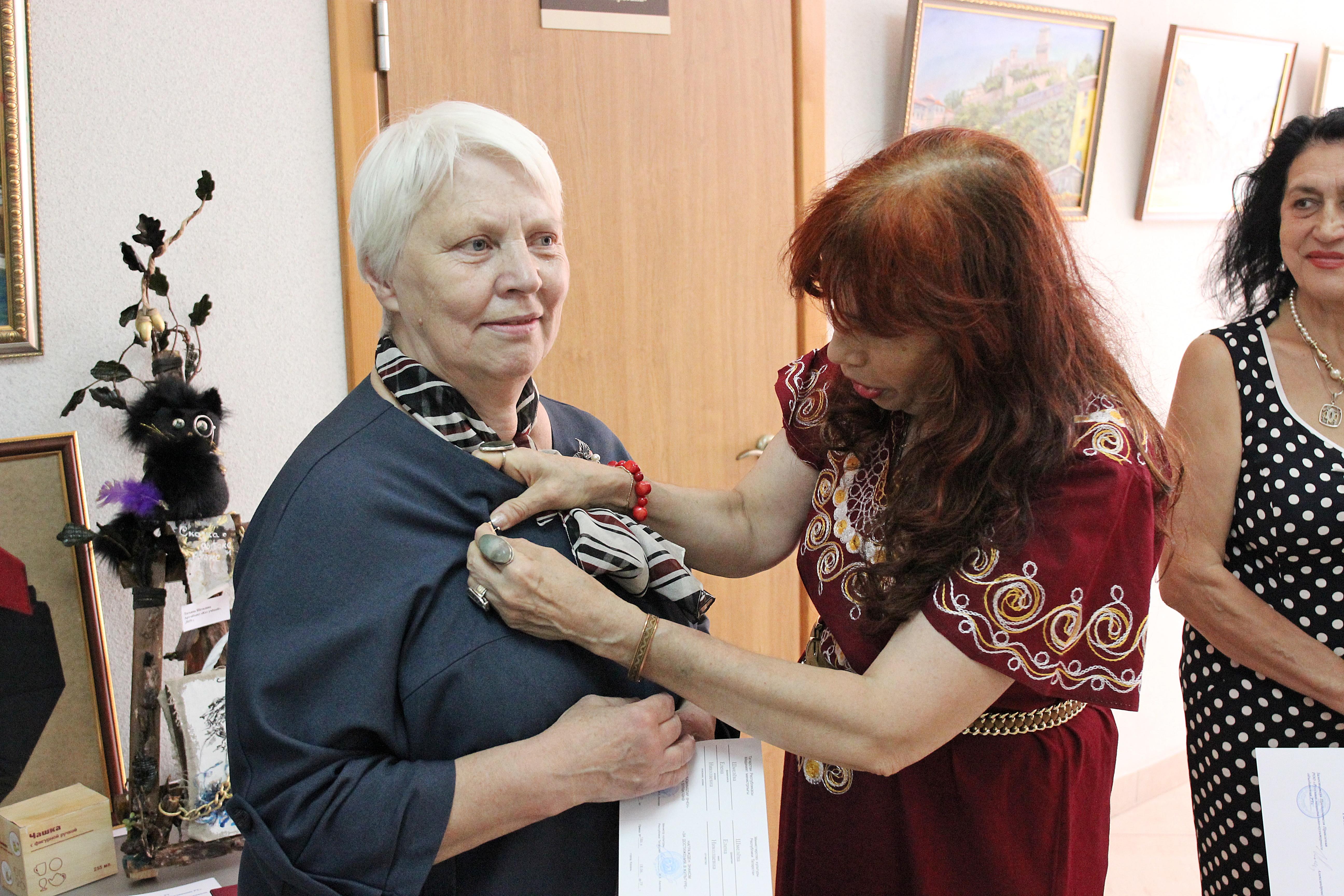 ::Награждение Совета казанского отделения ПСХ